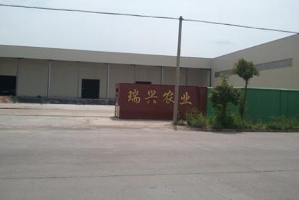 兴国瑞兴农业