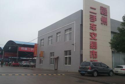 赣州二手车汽车市场